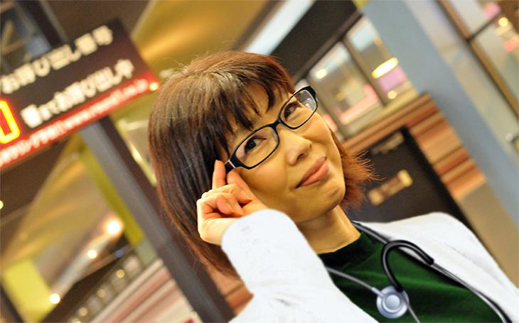松本妃永 女医