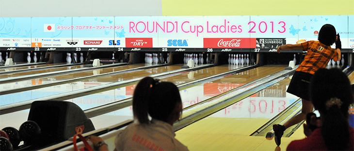 ROUND1Cup Ladies 2013