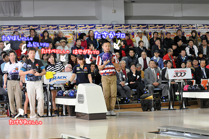 ジャパンオープン TV決勝