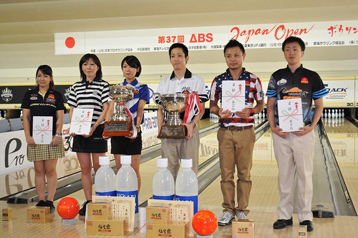 ジャパンオープン 表彰式