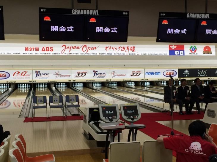 第37回ABSジャパンオープン選手権 開会式
