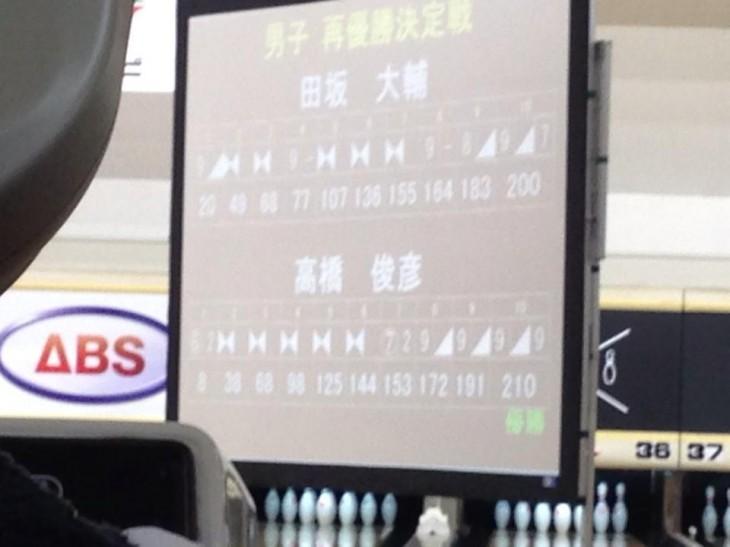 ジャパンカップin稲沢