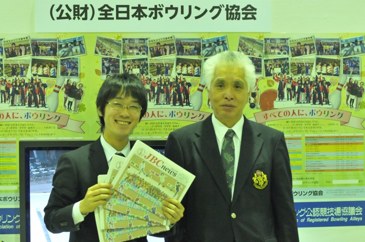 ジャパンオープン JBC