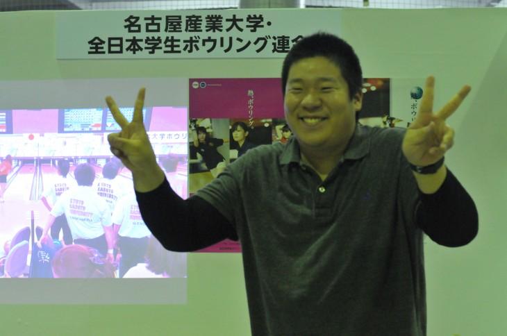 名古屋産業大学 ジャパンオープン