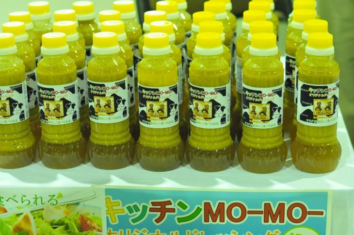 キッチンモーモー ジャパンオープン
