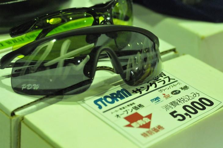 ジャパンオープン ハイスポーツ