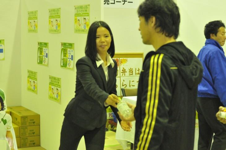 サントリーフーズ ジャパンオープン