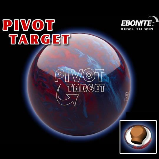 EBONITE PIVOT TARGET ピボットターゲット