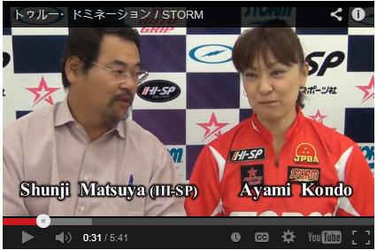 ハイスポーツ matsuya