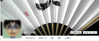 小泉菜摘美プロ、浅田梨奈選手サイン入りポスター
