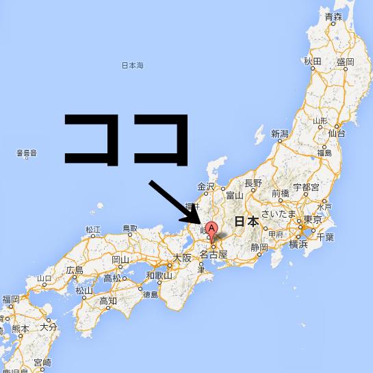 愛知県稲沢市井之口大坪町80−1