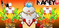 nageyo新年