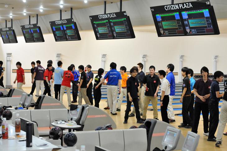 全日本大学個人ボウリング選手権大会 シチズンボウル