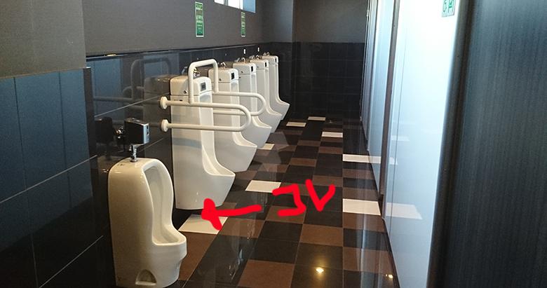 稲沢グランドボウル トイレ