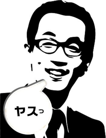 稲沢グランドボウル 最上段ロッカー