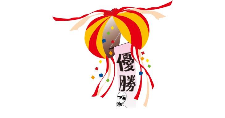 2014宮崎プロアマオープントーナメント