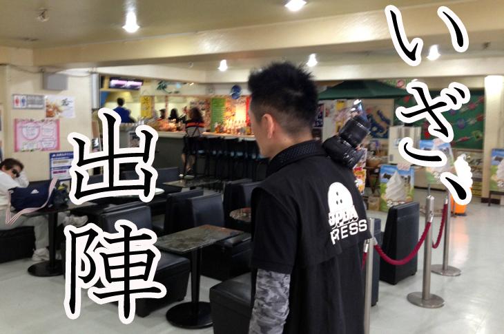 東京ポートボウル 田町 第53回男子・47回女子プロボウラー資格取得テスト 芦川和義