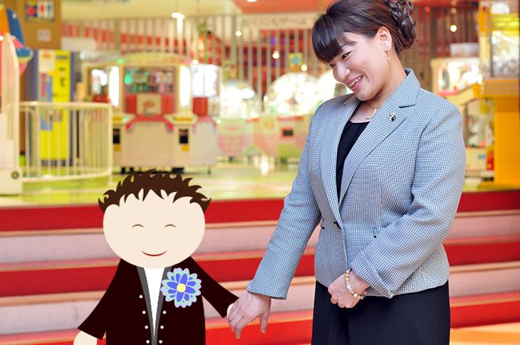 中谷優子 プロボウラー