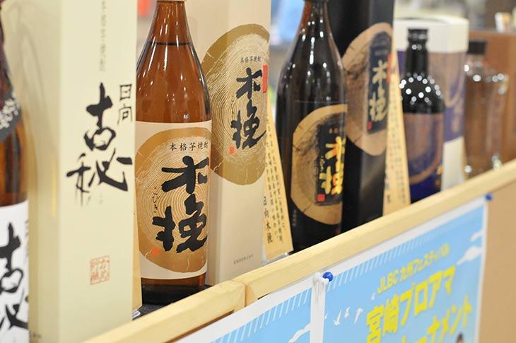 JLBC九州フェスティバル 2014宮崎プロアマオープントーナメント 宮崎エースレーン 雲海酒造