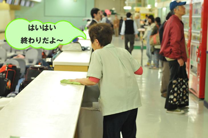 東京ポートボウル 田町 第53回男子・47回女子プロボウラー資格取得テスト
