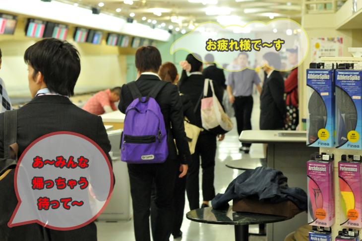 東京ポートボウル 田町 第53回男子・47回女子プロボウラー資格取得テスト 撤収