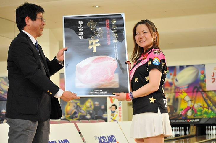 2014宮崎プロアマオープントーナメント 吉川 朋絵 優勝