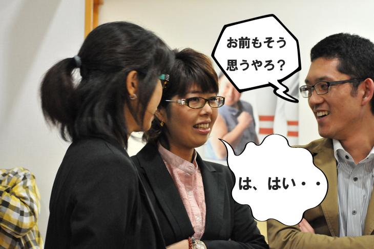 2014宮崎プロアマオープン  宮崎エースレーン 日置秀一 進博美 松本妃永