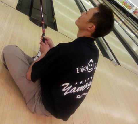 山上 英章 ボウリング 中日杯 2014東海オープンボウリングトーナメント