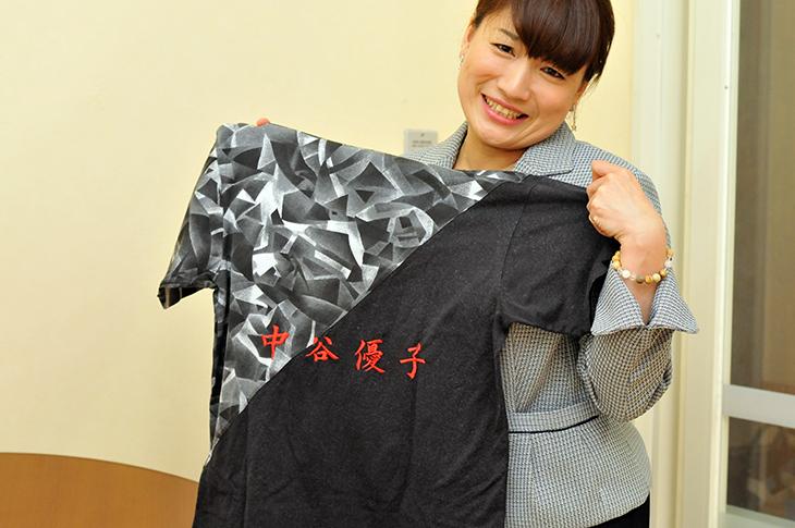 中谷優子 ボウリング