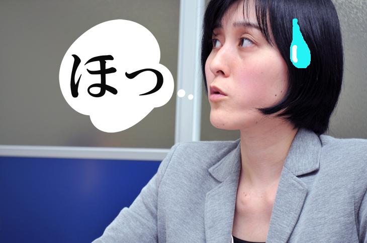 JBC 全日本ボウリング協会