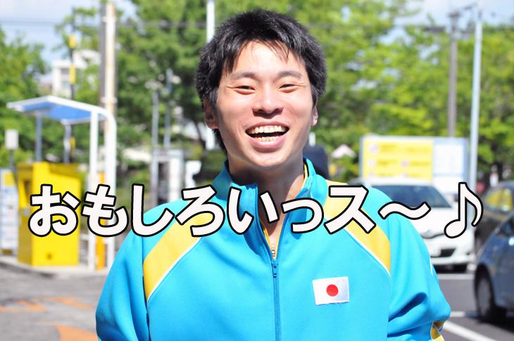 第48回全日本選抜ボウリング選手権大会 NHK杯 佐々木智之
