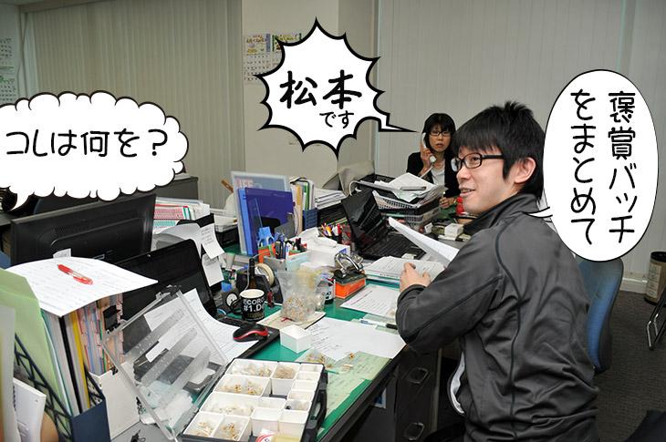 JBC鈴木