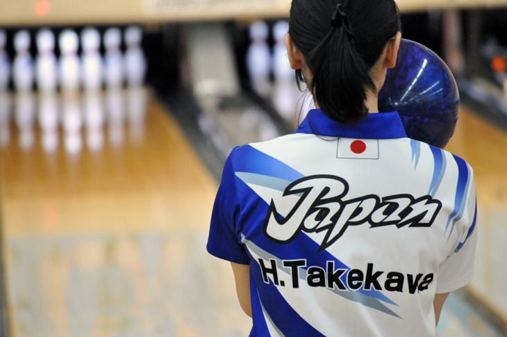 第48回全日本選抜ボウリング選手権大会 NHK杯 竹川ひかる