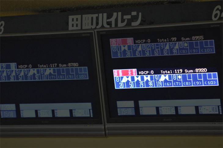 第53回男子・47回女子プロボウラー資格取得テスト