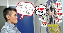 ボウリング JBC 全日本ボウリング協会