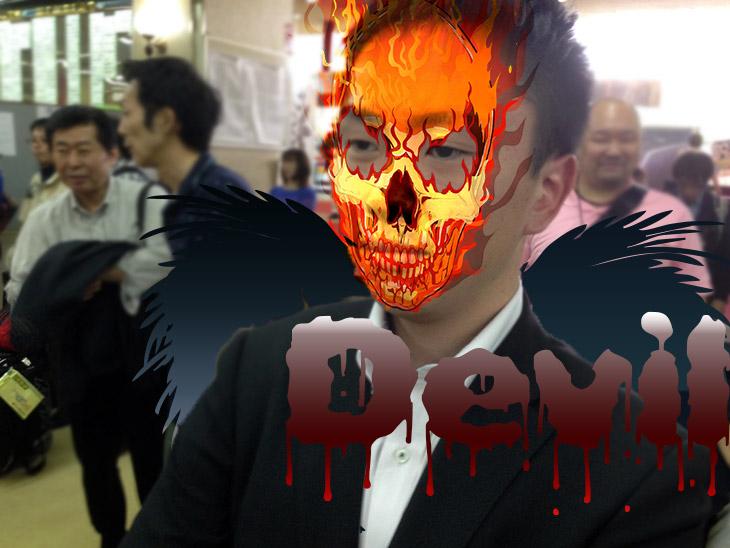 第48回全日本選抜ボウリング選手権大会 NHK杯 藤井信人