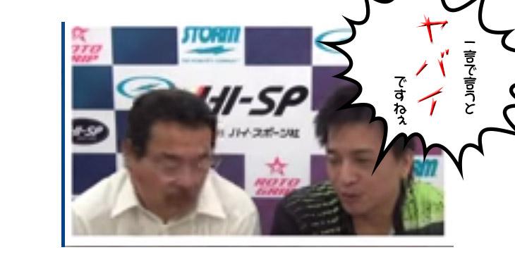 ハイスポーツ 松屋 小島都史 ボウリング