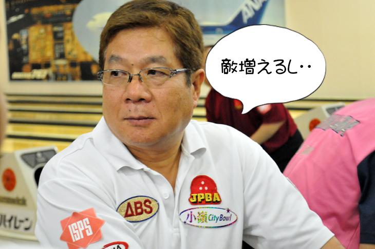 鬼の柴田 柴田英徳