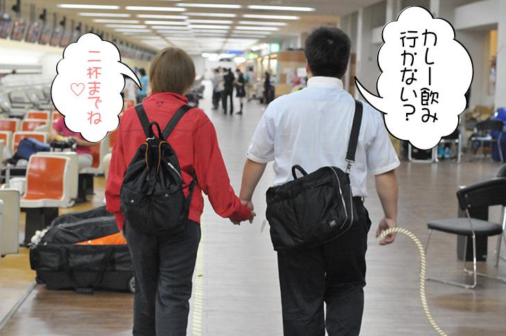 川添奨太 食いしん坊