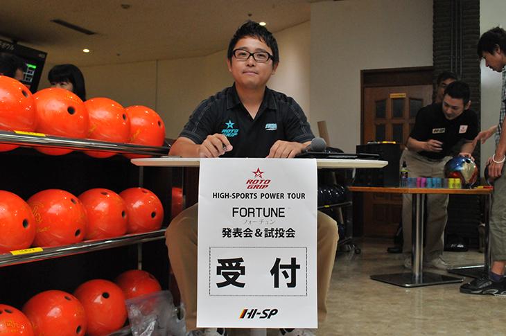 ハイスポーツ フォーチュン hi-sp ROTOGRIP FORTUNE