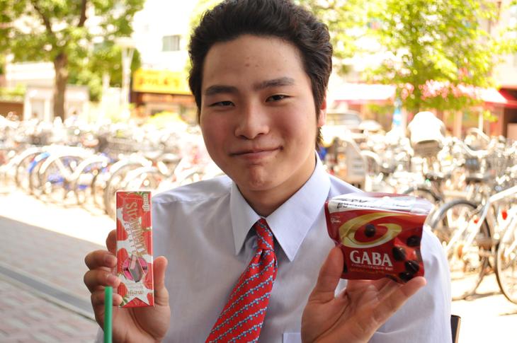 森本健太 10代 プロボウラー 好きな食べ物 チョコレート