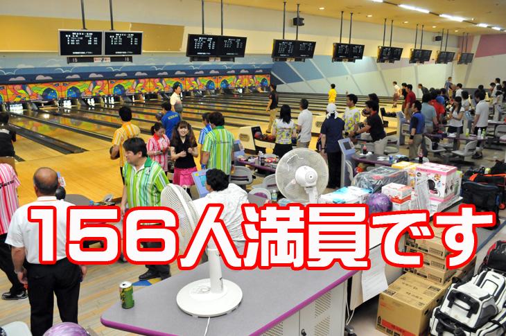 第1回サウンドボウル牛久店プロアマトーナメント記念チャレンジ 参加者