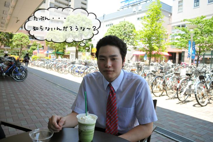 森本健太 10代 プロボウラー カラオケ