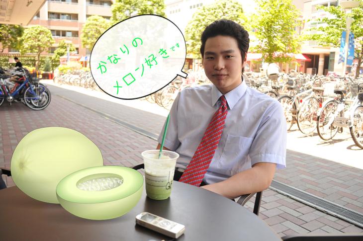 森本健太 10代 プロボウラー キャッスルボウル メロン 好きな食べ物