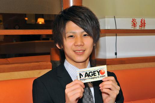 高淵常志 16歳 最年少 プロボウラー