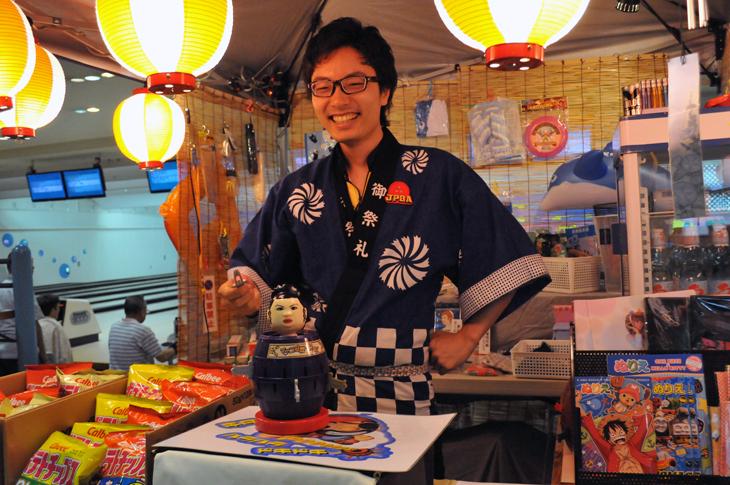 渡邉航明 四つ木イーグルボウル 夏休み イベント ボウリング