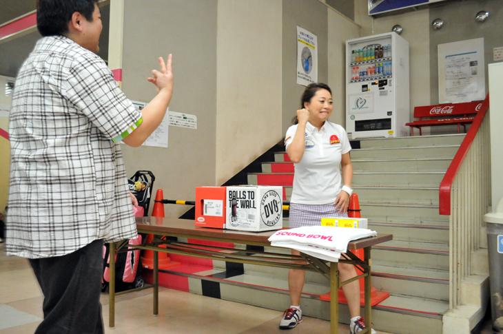 堀田明子 プロボウラー サウンドボウル ジャンケン