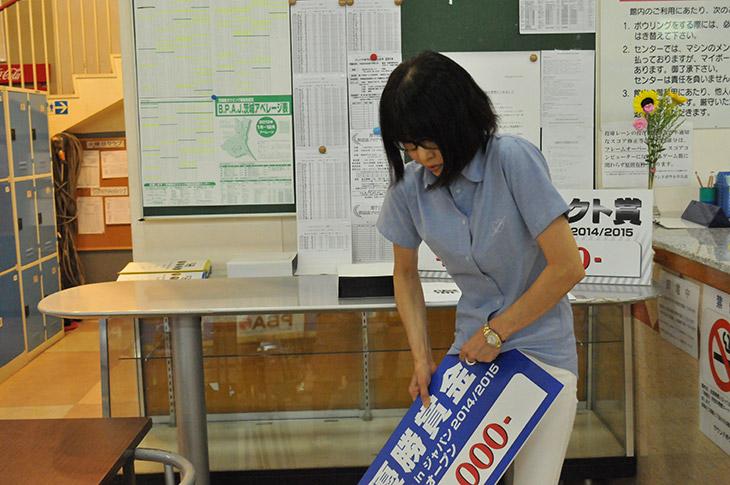 松本妃永 リージョナルツアー