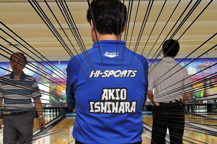 石原章夫 ハイスポーツ HI-SP
