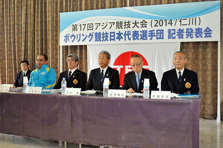JBCアジア競技大会ボウリング日本代表選手団記者発表
